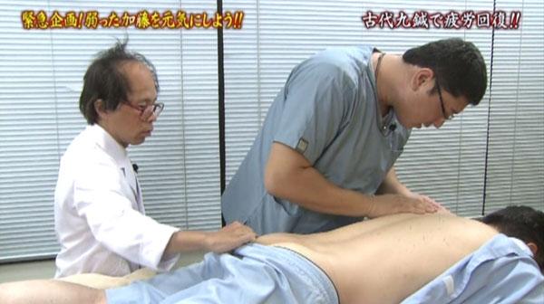 りゅうはい堂 鍼灸院 がめちゃイケに出る